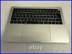 MacBook Pro A1706 13 Mid 2017 Silver Top Case T-BAR Japanese Layout